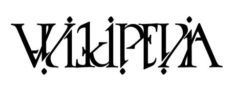 wikipedia_ambigrama.jpg